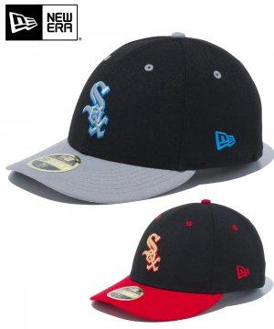 LP 59FIFTY MLB カスタム シカゴ・ホワイトソックス / 2カラー