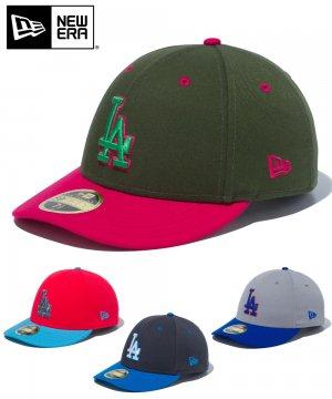 LP 59FIFTY MLB カスタム ロサンゼルス・ドジャース / 4カラー
