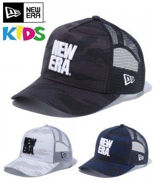 Kid's Youth 9FORTY A-Frame トラッカー スクエアニューエラ / 3カラー