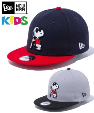 <img class='new_mark_img1' src='https://img.shop-pro.jp/img/new/icons61.gif' style='border:none;display:inline;margin:0px;padding:0px;width:auto;' />Kid's Youth 9FIFTY PEANUTS ピーナッツ ジョー・クール / 2カラー