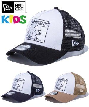 Kid's Youth 9FORTY A-Frame トラッカー PEANUTS ピーナッツ ジョー・クール / 3カラー