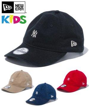Kid's Youth 9TWENTY ニューヨーク・ヤンキース パッカブル / 4カラー