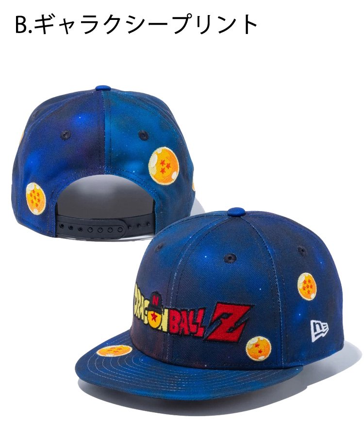 <img class='new_mark_img1' src='https://img.shop-pro.jp/img/new/icons61.gif' style='border:none;display:inline;margin:0px;padding:0px;width:auto;' />Kid's Youth 9FIFTY DRAGON BALL Z ドラゴンボール タイトルロゴ / 2カラー