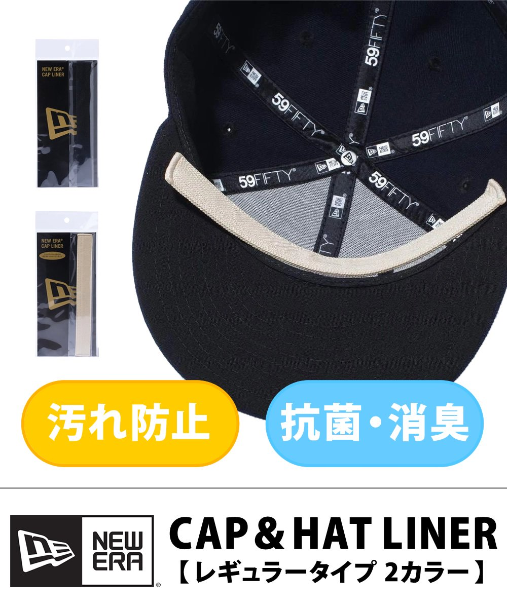 <img class='new_mark_img1' src='https://img.shop-pro.jp/img/new/icons61.gif' style='border:none;display:inline;margin:0px;padding:0px;width:auto;' />CAP & HAT LINER REGULAR 抗菌・消臭キャップ&ハットライナー レギュラー / 2カラー