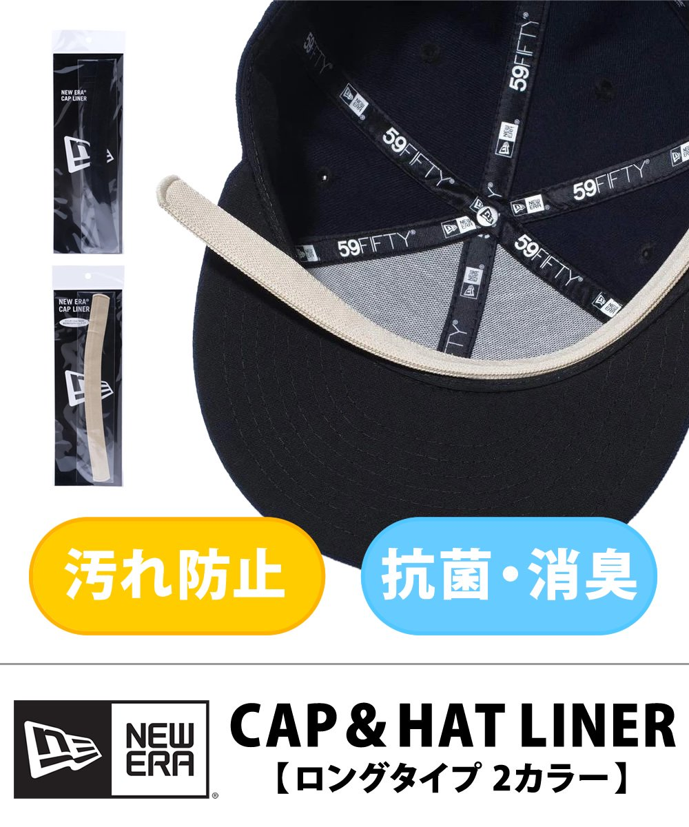 <img class='new_mark_img1' src='https://img.shop-pro.jp/img/new/icons61.gif' style='border:none;display:inline;margin:0px;padding:0px;width:auto;' />CAP & HAT LINER LONG 抗菌・消臭キャップ&ハットライナー ロング / 2カラー