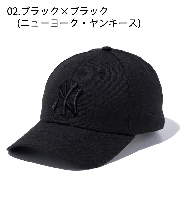 <img class='new_mark_img1' src='https://img.shop-pro.jp/img/new/icons61.gif' style='border:none;display:inline;margin:0px;padding:0px;width:auto;' />9FORTY MLB / 11カラー