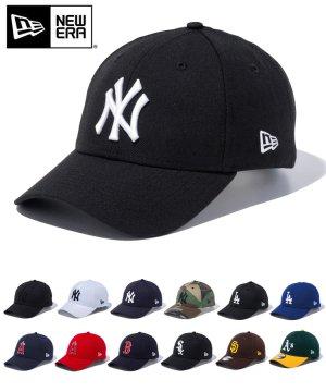 9FORTY MLB / 11カラー