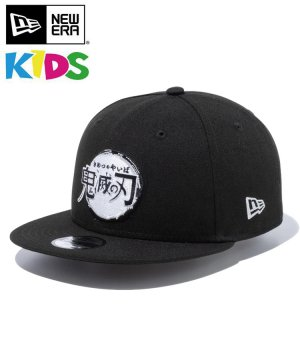 <img class='new_mark_img1' src='https://img.shop-pro.jp/img/new/icons61.gif' style='border:none;display:inline;margin:0px;padding:0px;width:auto;' />Kid's Youth 9FIFTY 鬼滅の刃 タイトルロゴ / ブラック [12864396]