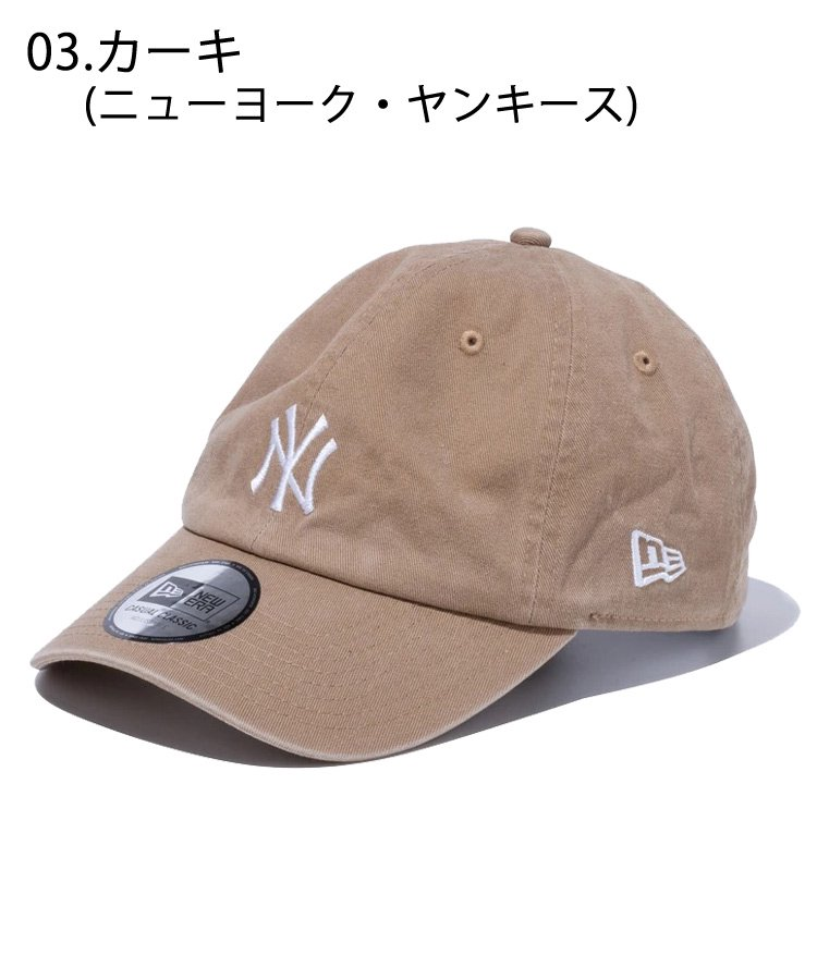 <img class='new_mark_img1' src='https://img.shop-pro.jp/img/new/icons61.gif' style='border:none;display:inline;margin:0px;padding:0px;width:auto;' />Casual Classic MLB ミッドロゴ / 6カラー