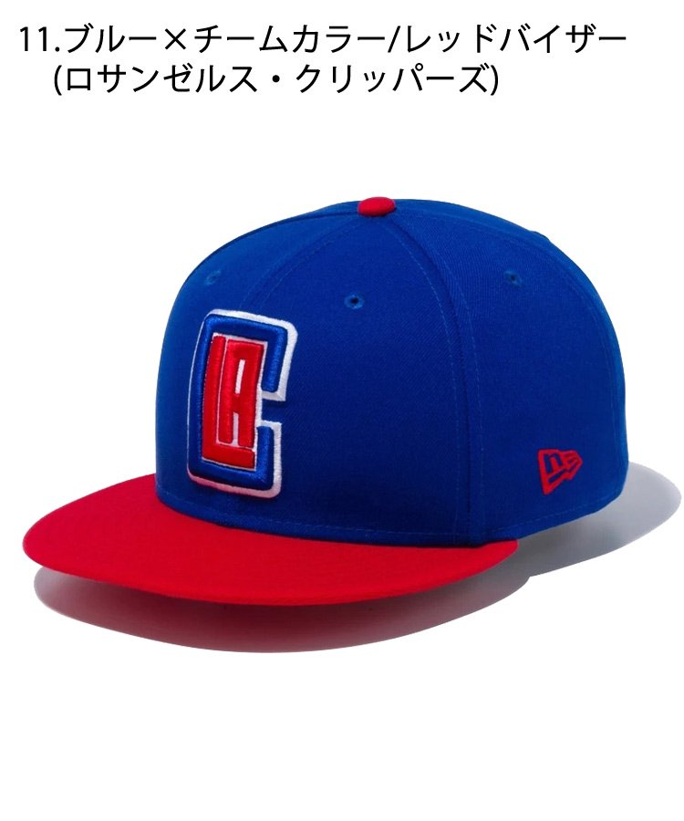 <img class='new_mark_img1' src='https://img.shop-pro.jp/img/new/icons61.gif' style='border:none;display:inline;margin:0px;padding:0px;width:auto;' />9FIFTY NBA / 15カラー