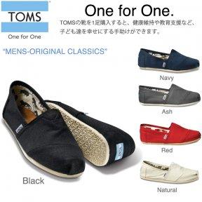 MENS-ORIGINAL CLASSICS【5Color】