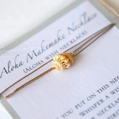 Aloha Makemake Necklace/アロハウィッシュネックレス【ナチュラルシェル/ブラウン】