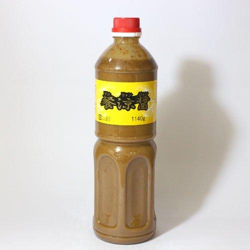 富士食品工業【サンリャンジャン】餐涼醤