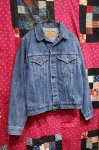 EARLY 80'S LEVI'S 70704 DENIM JACKET (MADE IN USA)