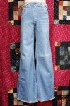 70'S DENIM BRAIDED WAIST FLARE PANTS (I.BLE)