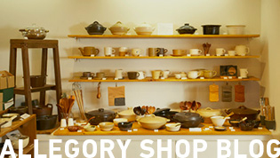 Allegory shop blog