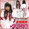 <img class='new_mark_img1' src='//img.shop-pro.jp/img/new/icons15.gif' style='border:none;display:inline;margin:0px;padding:0px;width:auto;' />1144A★MB●送料無料●<即納!特価!在庫限り!> 風祭学院高校制服 色:白 サイズ:M/BIG ●Rewrite(リライト)・key・神戸小鳥・千里朱音●