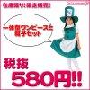 1268B■■送料無料■<即納!特価!在庫限り!> キッズ ハッターガール サイズ:100