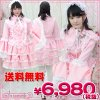 1160C★MB●送料無料●<即納!特価!在庫限り!> マリアドレスピンク 色:ピンク サイズ:M/BIG