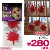 <img class='new_mark_img1' src='https://img.shop-pro.jp/img/new/icons5.gif' style='border:none;display:inline;margin:0px;padding:0px;width:auto;' />1311J●<即納!特価!在庫限り!> FW-15 DripsOfBloodAsst 3stylePBH【3D Blood splats】
