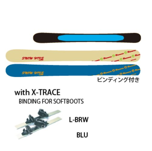 BLUEMORIS ブルーモリス SNOW HIKE  with X-TRACE Glued skin sole