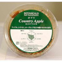 【ボタニカルズ】ポプリ カントリーアップル