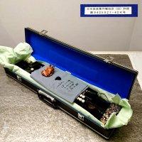 古賀政男・大正琴・富士山・ハードケース付・鍵付