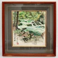 色紙・水彩画・額入「新緑の奥入瀬」