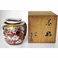 九谷焼光崖作花瓶