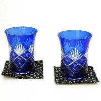 手造り切子藍かすりペアグラス(コースター付)