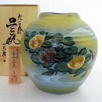 九谷焼金山茶花一泉作花瓶