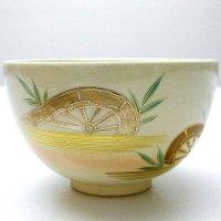 清水焼・寿楽作 ・手描き・抹茶碗
