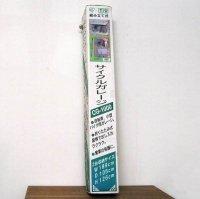 アイリスオーヤマ・サイクルガレージ・CG-1000