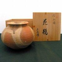 信楽焼・三彩・花瓶