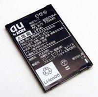 au・電池パック・65SOUAA