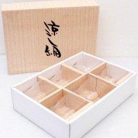 石塚硝子・冷茶コップ・6個セット