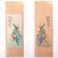 竹絲画簾・中国・掛軸「鳳凰牡丹」