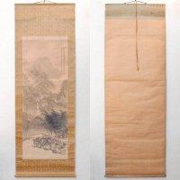 景山・日本画・掛軸「山水竹林」