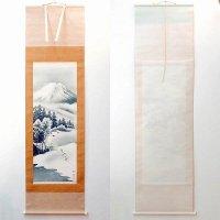 大山翠谷・日本画・掛軸「冬景富峰図」