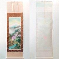 大山翠谷・日本画・掛軸「春景富峰図」