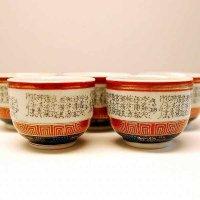 九谷焼・湯呑茶碗・五客セット