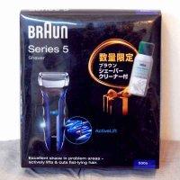 BRAUN(ブラウン)電気シェーバー・530S-4