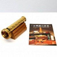スターライト・万華鏡の世界シリーズ・ソニーファミリークラブ
