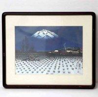 関野凖一郎・版画・複製・額入『岩木山』