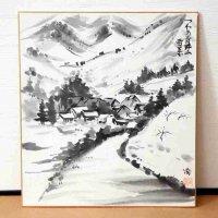 絵画・色紙「つわの青野山・雪景」