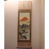 千里・掛軸「富士山」