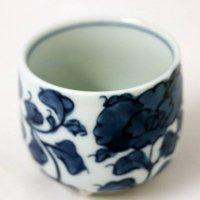 陶磁器(ぐい呑み・おちょこ・盃)昭峯