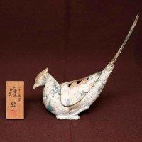 瑞峰・香炉・日本の国鳥・雉子