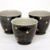 湯呑茶碗・3個セット