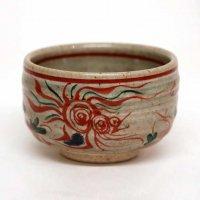 渋草柳造窯・茶碗